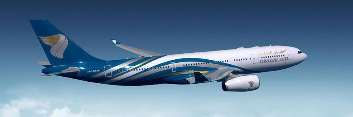 Oman Air flight offers and special deals